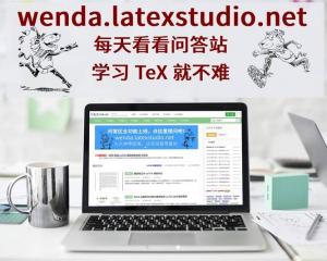 以 Notepad++ 为 LaTeX 编辑器及以 SumatraPDF 进行正反向搜索的配置方法
